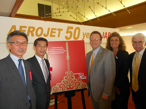 Aerojet and Japan 50 Years